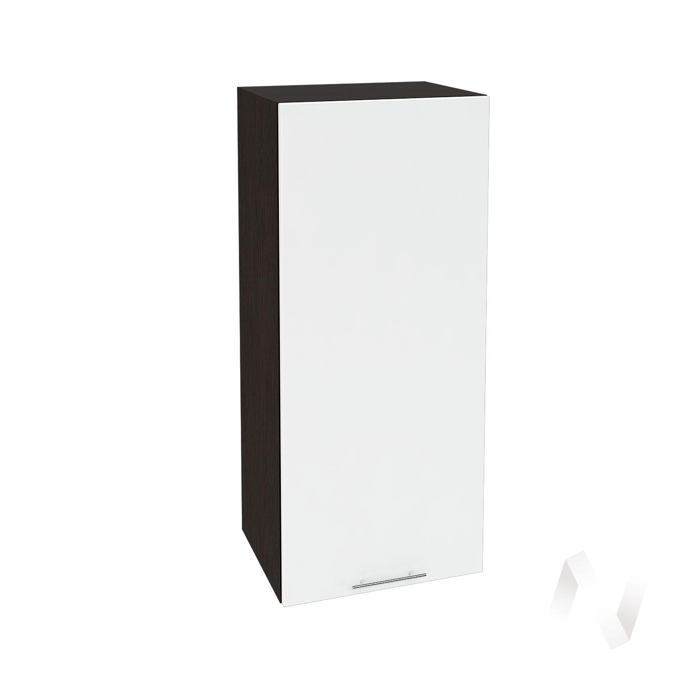 """Кухня """"Валерия-М"""": Шкаф верхний 409, ШВ 409 (белый глянец/корпус венге)"""