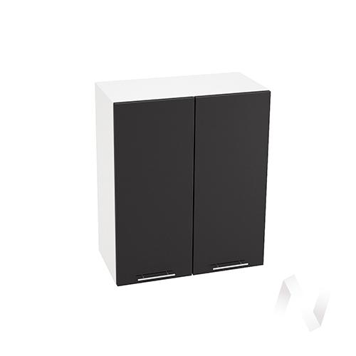 """Кухня """"Валерия-М"""": Шкаф верхний 600, ШВ 600 (черный металлик/корпус белый)"""