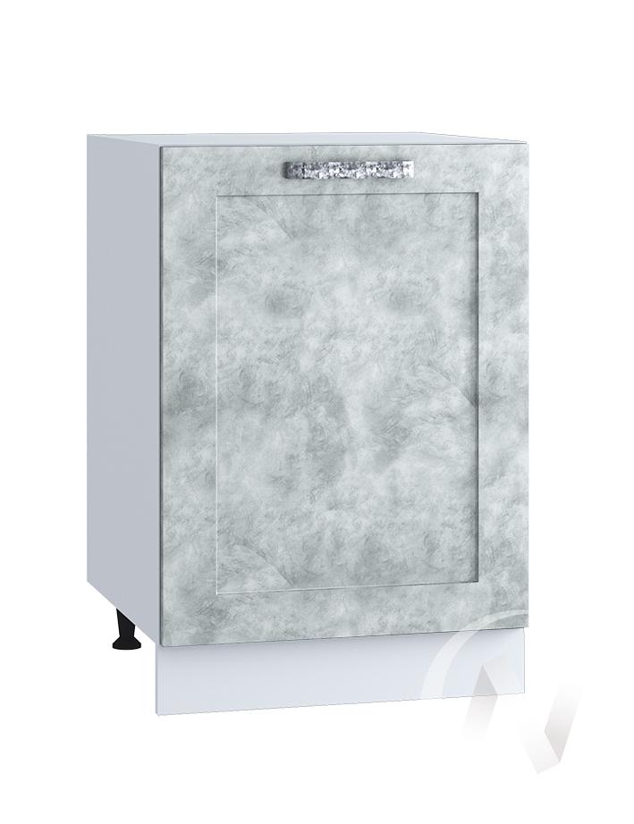 """Кухня """"Лофт"""": Шкаф нижний 500, ШН 500 (Бетон серый/корпус белый)"""
