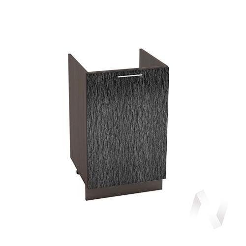 """Кухня """"Валерия-М"""": Шкаф нижний под мойку 500, ШНМ 500 (дождь черный/корпус венге)"""