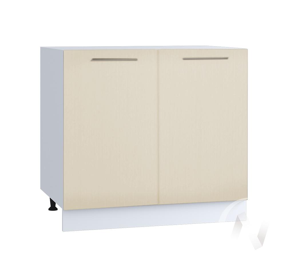 "Кухня ""Люкс"": Шкаф нижний 800, ШН 800 (Шелк жемчуг/корпус белый)"