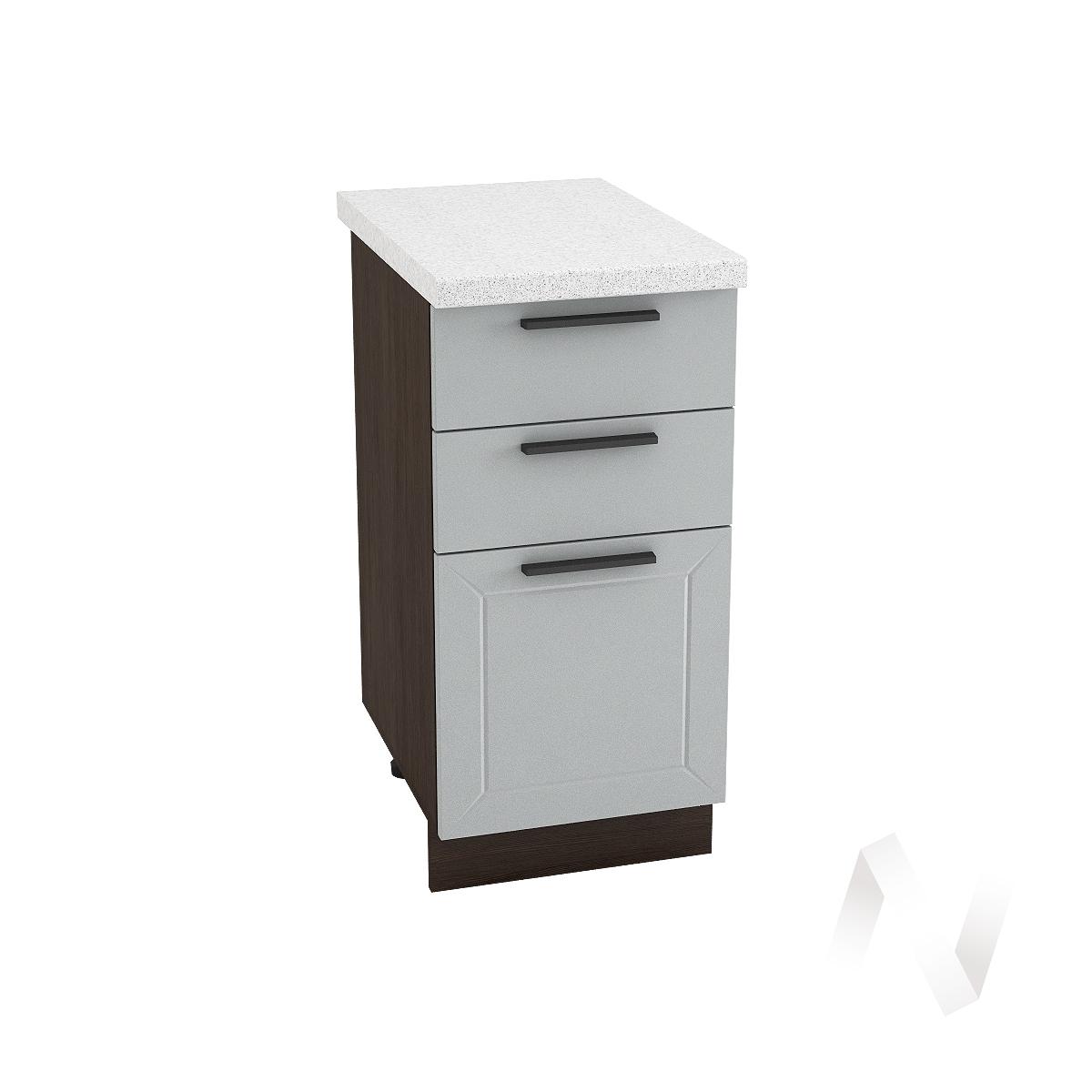 """Кухня """"Глетчер"""": Шкаф нижний с 3-мя ящиками 400, ШН3Я 400 (Гейнсборо Силк/корпус венге)"""
