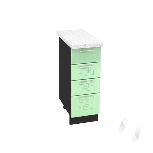 """Кухня """"Вега"""": Шкаф нижний с 4-мя ящиками 300, ШН4Я 300 (салатовый металлик/корпус венге)"""