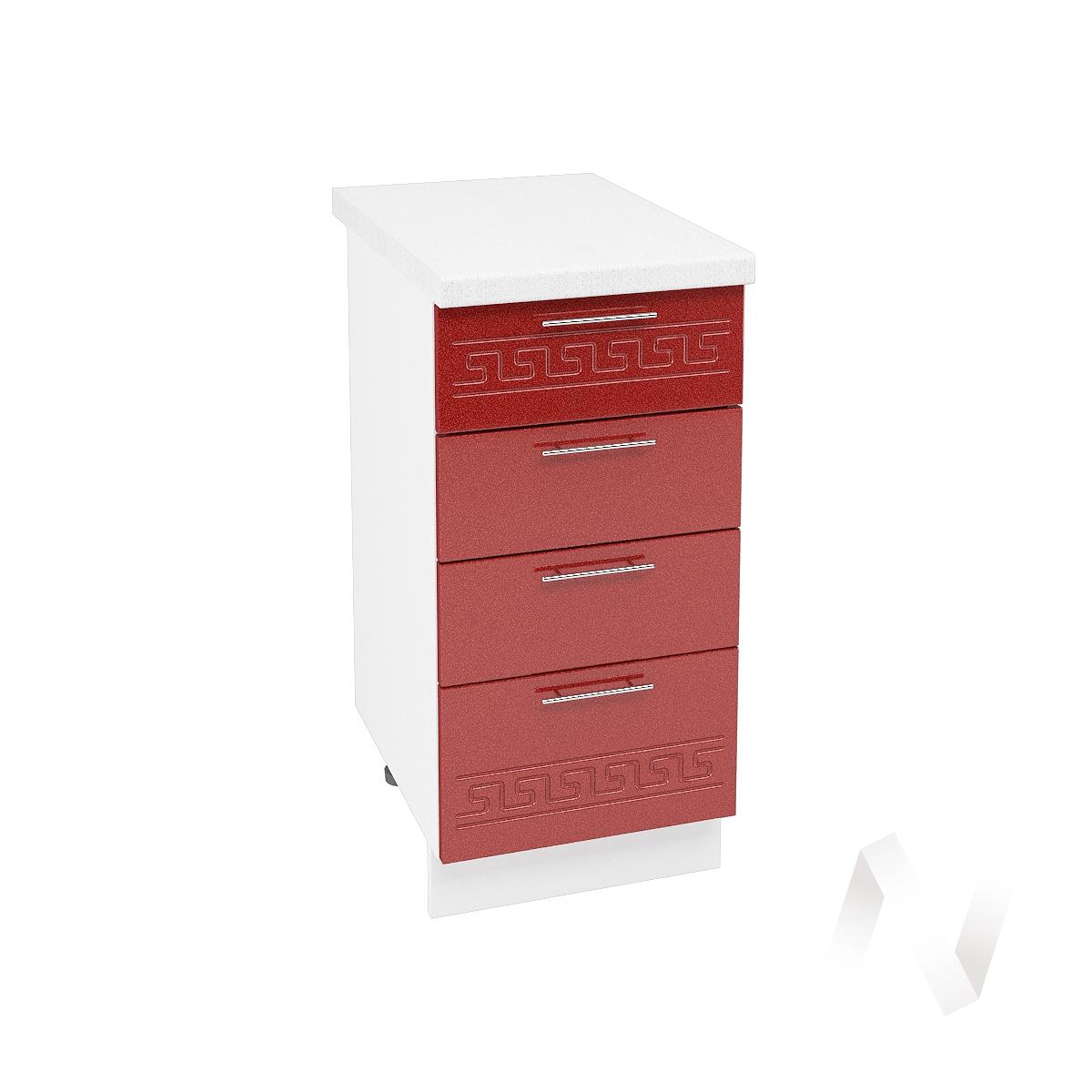 """Кухня """"Греция"""": Шкаф нижний с 4-мя ящиками 400, ШН4Я 400 (гранатовый металлик/корпус белый)"""