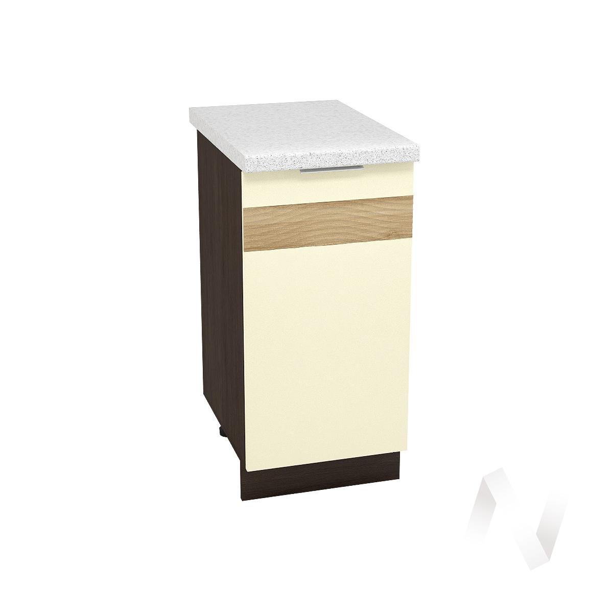 """Кухня """"Терра"""": Шкаф нижний правый 400, ШН 400 (ваниль софт/корпус венге)"""