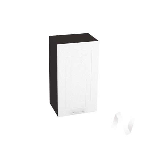 "Кухня ""Вега"": Шкаф верхний 400, ШВ 400 (белый металлик/корпус венге)"