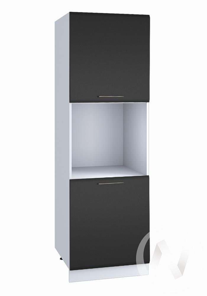 """Кухня """"Люкс"""": Шкаф пенал 600, ШП 600 (Шелк венге/корпус белый)"""