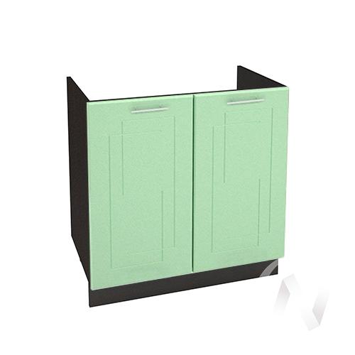 """Кухня """"Вега"""": Шкаф нижний под мойку 800, ШНМ 800 (салатовый металлик/корпус венге)"""