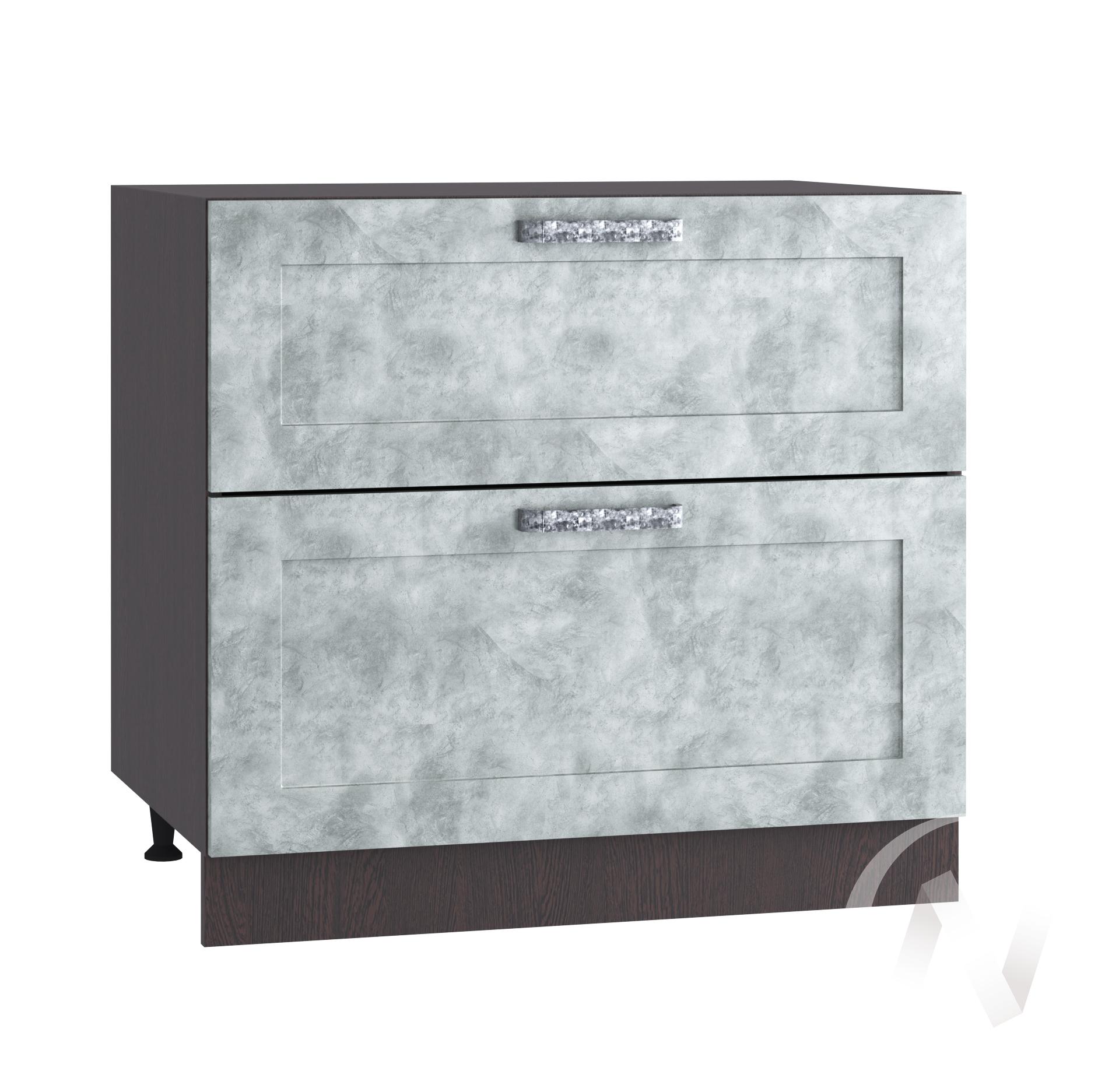 "Кухня ""Лофт"": Шкаф нижний с 2-мя ящиками 800, ШН2Я 800 (Бетон серый/корпус венге)"