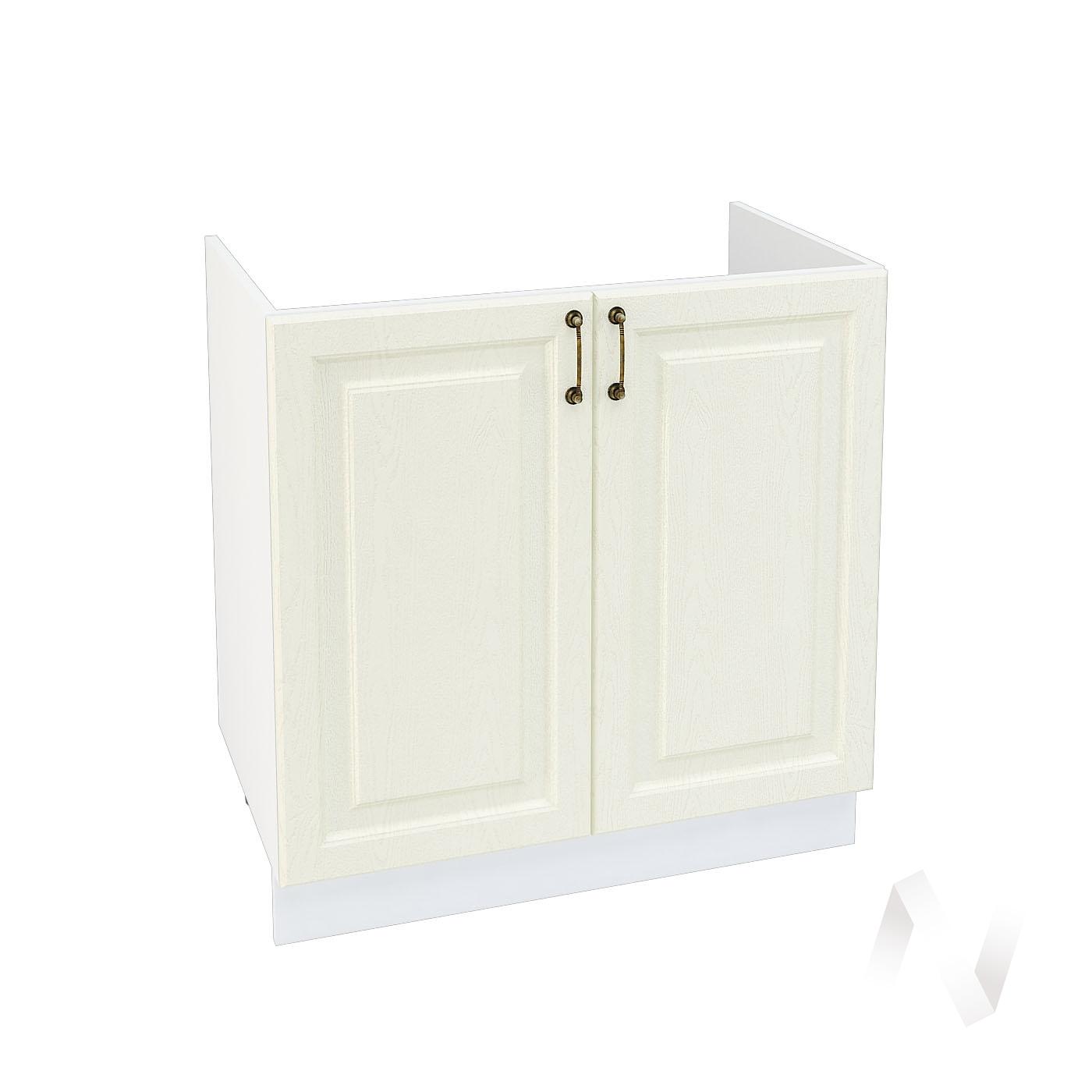 "Кухня ""Ницца"": Шкаф нижний под мойку 800, ШНМ 800 (Крем/корпус белый)"