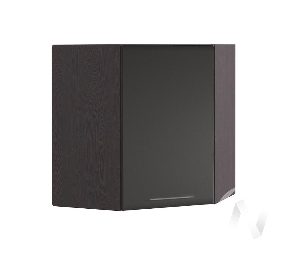 """Кухня """"Люкс"""": Шкаф верхний угловой 590, ШВУ 590 (Шелк венге/корпус венге)"""