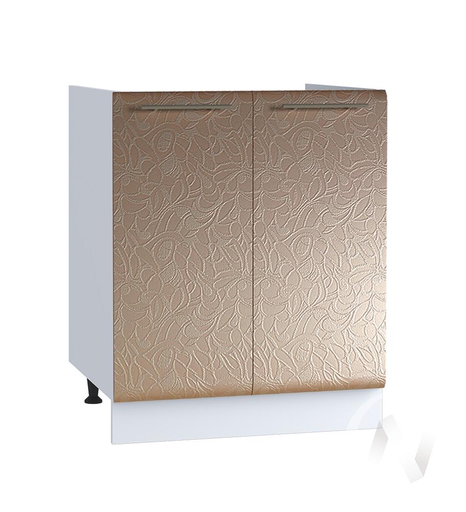 "Кухня ""Люкс"": Шкаф нижний под мойку 600, ШНМ 600 (Гобелен шампань/корпус белый)"