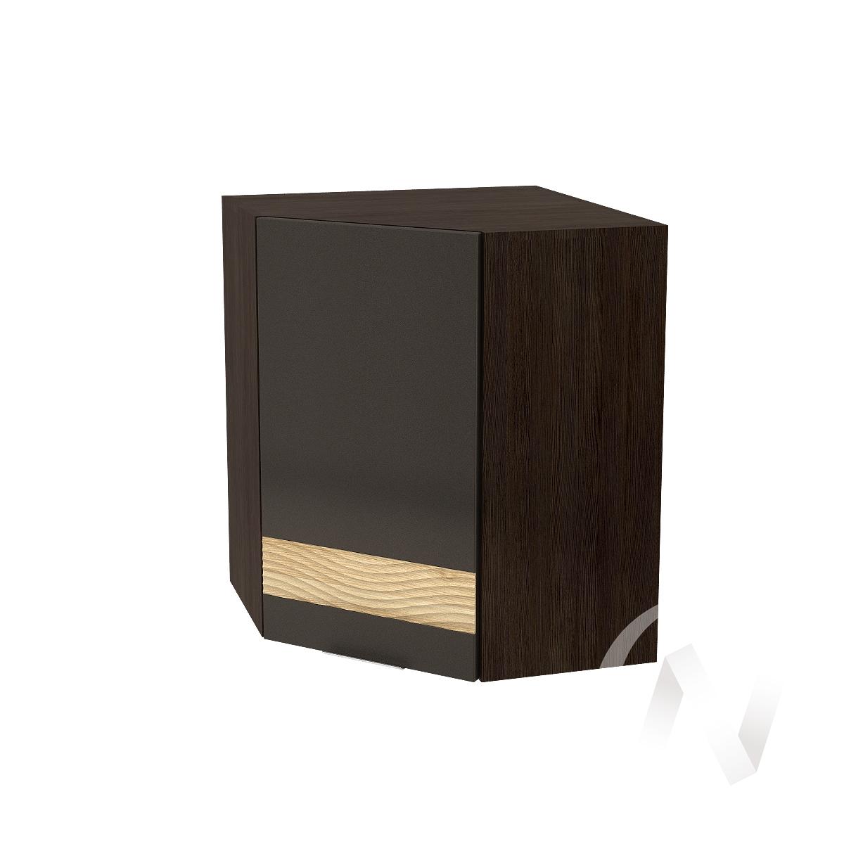 """Кухня """"Терра"""": Шкаф верхний угловой правый 590, ШВУ 590 (смоки софт/ель карпатская/корпус венге)"""