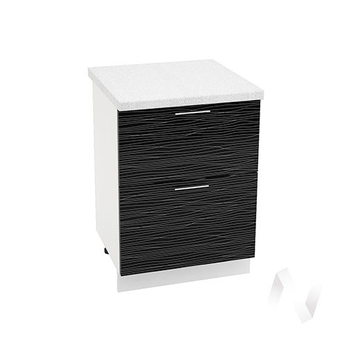 """Кухня """"Валерия-М"""": Шкаф нижний с 2-мя ящиками 600, ШН2Я 600 (Страйп черный/корпус белый)"""