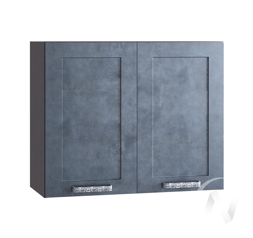 """Кухня """"Лофт"""": Шкаф верхний 800, ШВ 800 (Бетон графит/корпус венге)"""