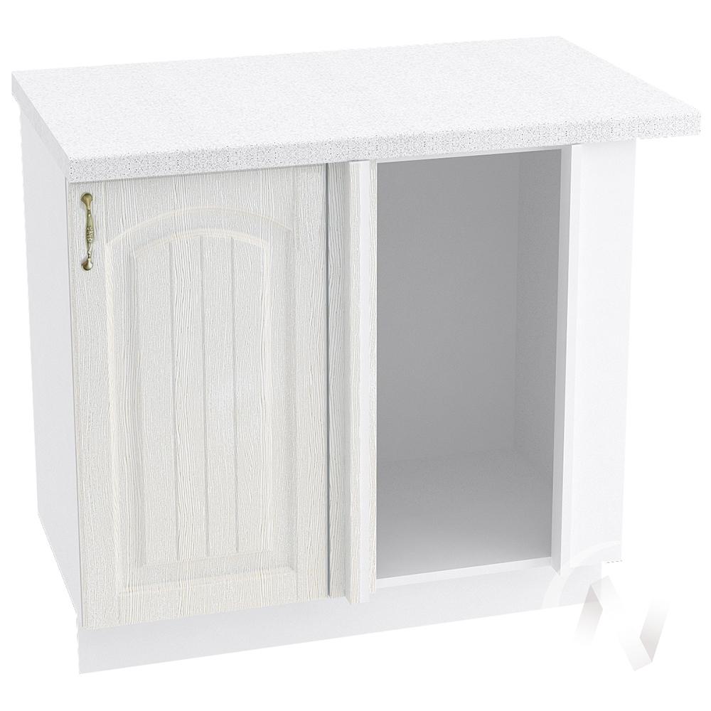 """Кухня """"Верона"""": Шкаф нижний угловой 990М, ШНУ 990М, правый (ясень золотистый/корпус белый)"""