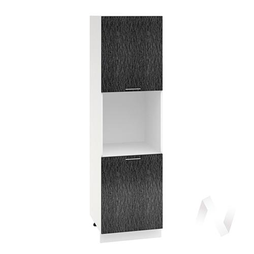 """Кухня """"Валерия-М"""": Шкаф пенал 600, ШП 600 (дождь черный/корпус белый)"""