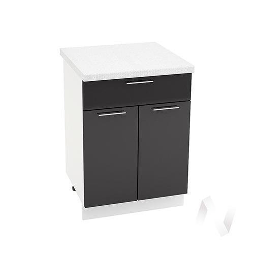 """Кухня """"Валерия-М"""": Шкаф нижний с ящиком 600, ШН1Я 600 М (черный металлик/корпус белый)"""