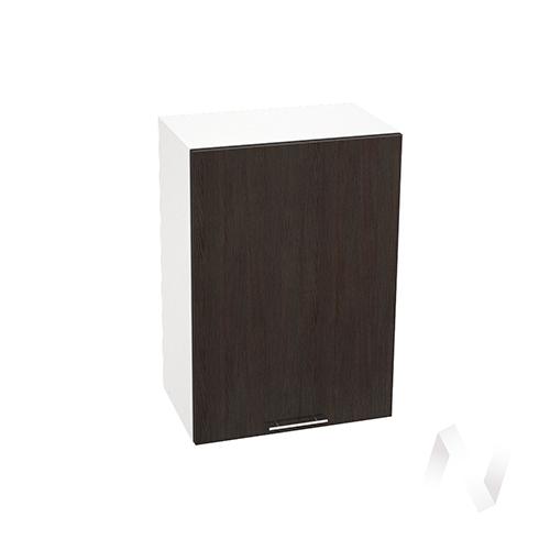 """Кухня """"Валерия-М"""": Шкаф верхний 500, ШВ 500 (венге/корпус белый)"""