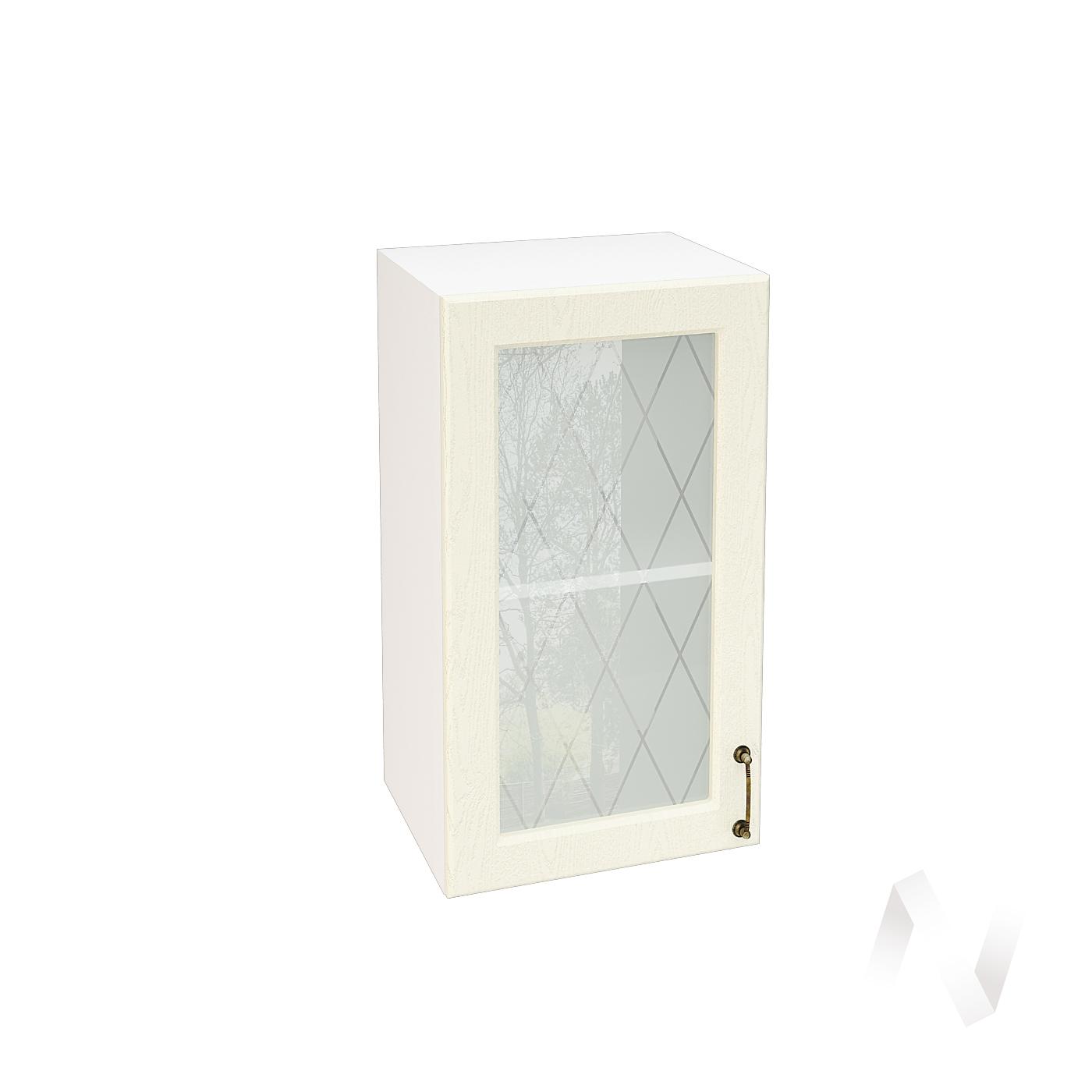 """Кухня """"Ницца"""": Шкаф верхний со стеклом 400, ШВС 400 (Крем/корпус белый)"""