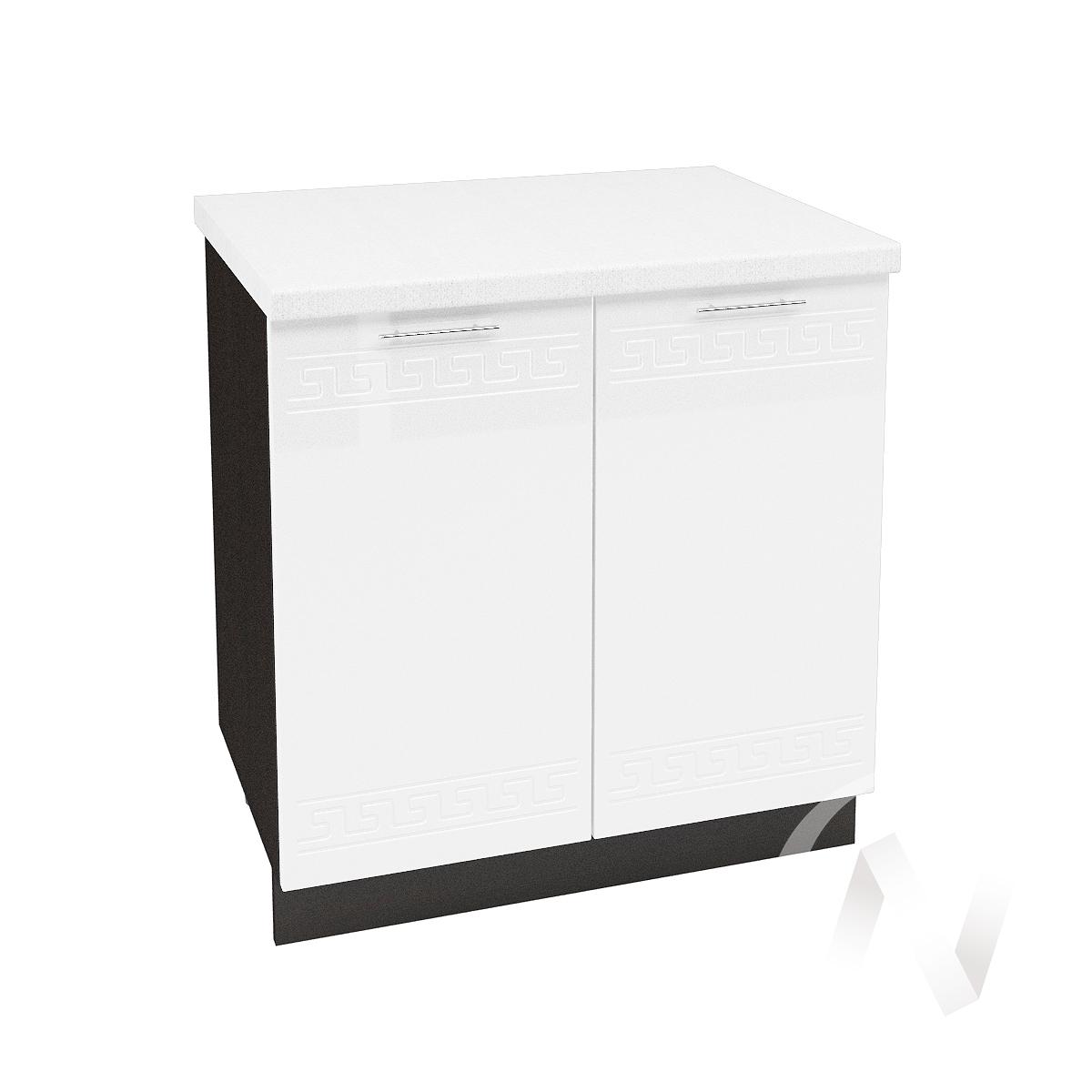 """Кухня """"Греция"""": Шкаф нижний 800, ШН 800 (белый металлик/корпус венге)"""