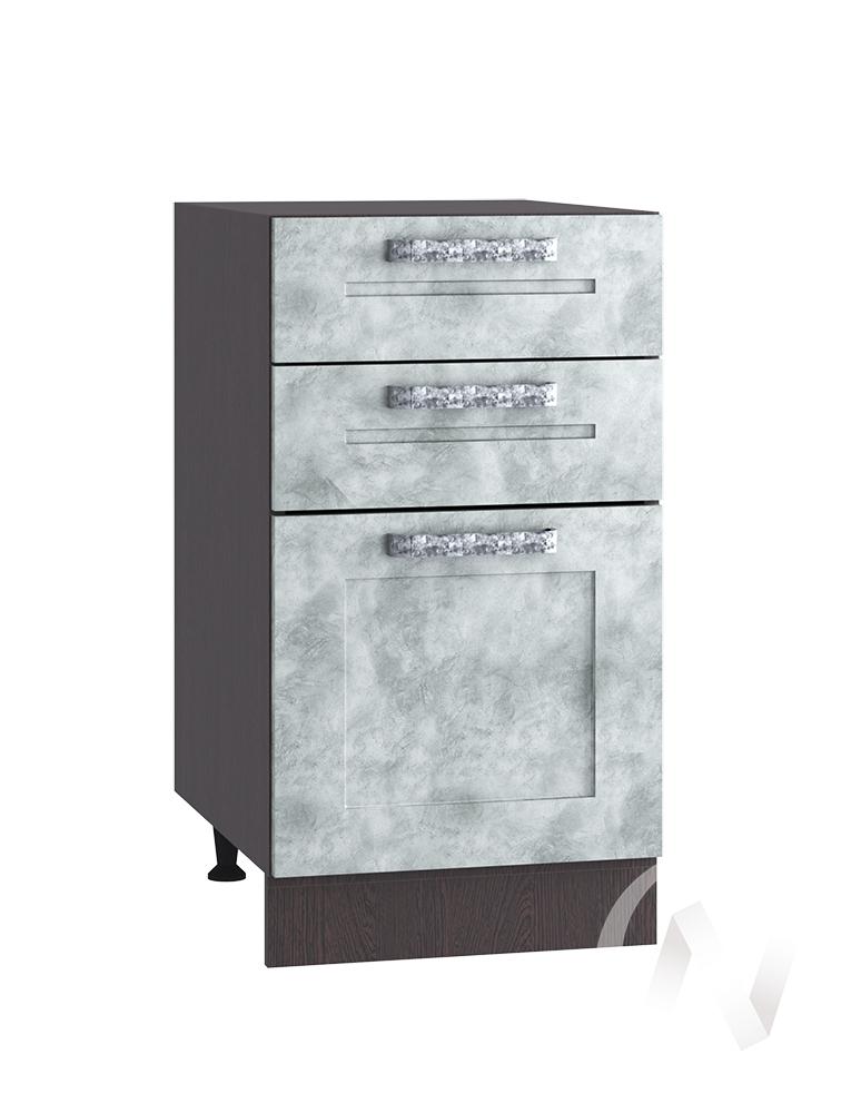 "Кухня ""Лофт"": Шкаф нижний с 3-мя ящиками 400, ШН3Я 400 (Бетон серый/корпус венге)"