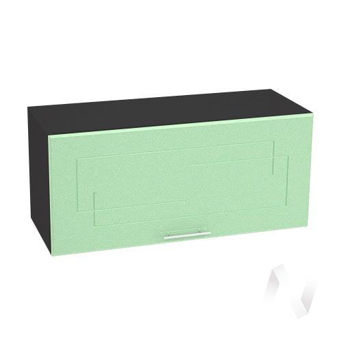 """Кухня """"Вега"""": Шкаф верхний горизонтальный 800, ШВГ 800 (салатовый металлик/корпус венге)"""