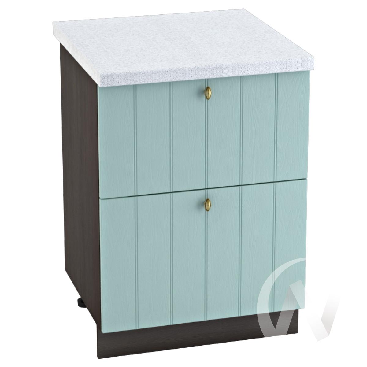 "Кухня ""Прованс"": Шкаф нижний с 2-мя ящиками 600, ШН2Я 600 (голубой/корпус венге)"
