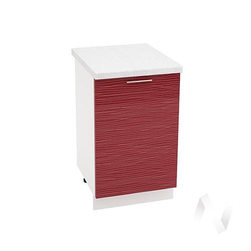 "Кухня ""Валерия-М"": Шкаф нижний 500, ШН 500 (Страйп красный/корпус белый)"