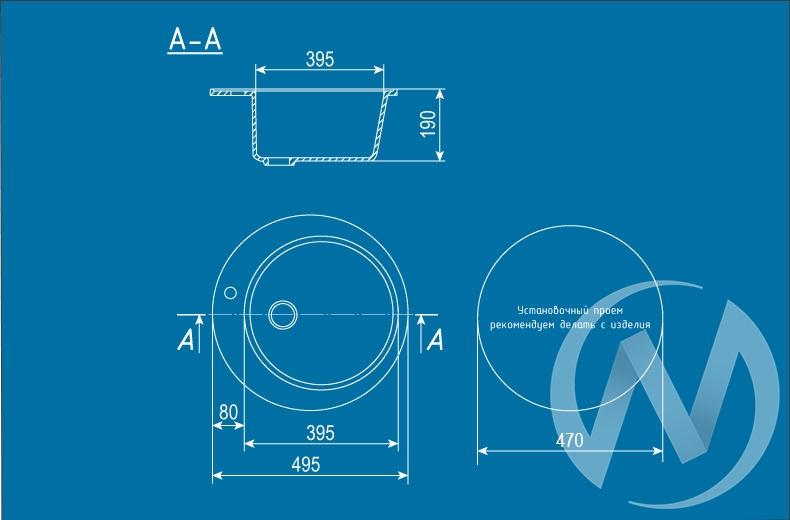 Мойка круглая из искусственного камня U-405 (графит 342)  в Томске — интернет магазин МИРА-мебель