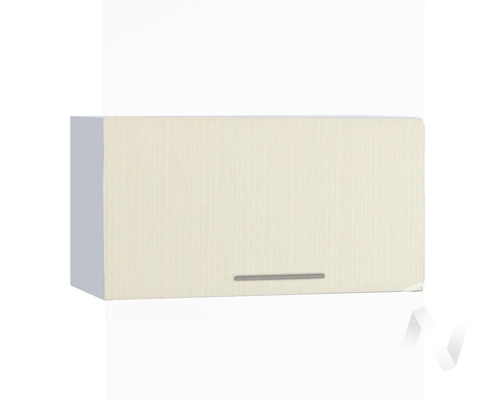 "Кухня ""Люкс"": Шкаф верхний горизонтальный 600, ШВГ 600 (Шелк жемчуг/корпус белый)"