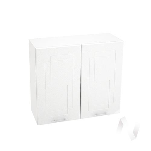"Кухня ""Вега"": Шкаф верхний 800, ШВ 800 (белый металлик/корпус белый)"