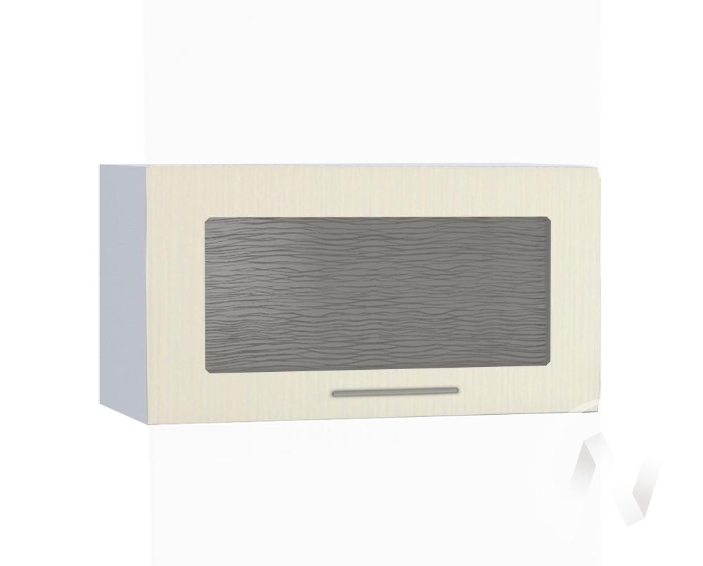 """Кухня """"Люкс"""": Шкаф верхний горизонтальный со стеклом 600, ШВГС 600 (Шелк жемчуг/корпус белый)"""