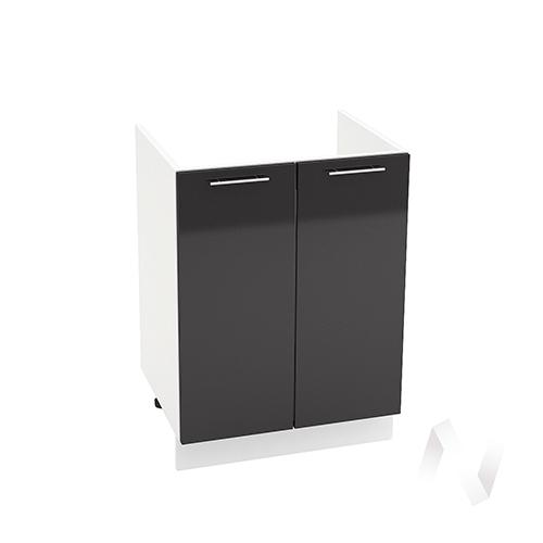 """Кухня """"Валерия-М"""": Шкаф нижний под мойку 600, ШНМ 600 (черный металлик/корпус белый)"""