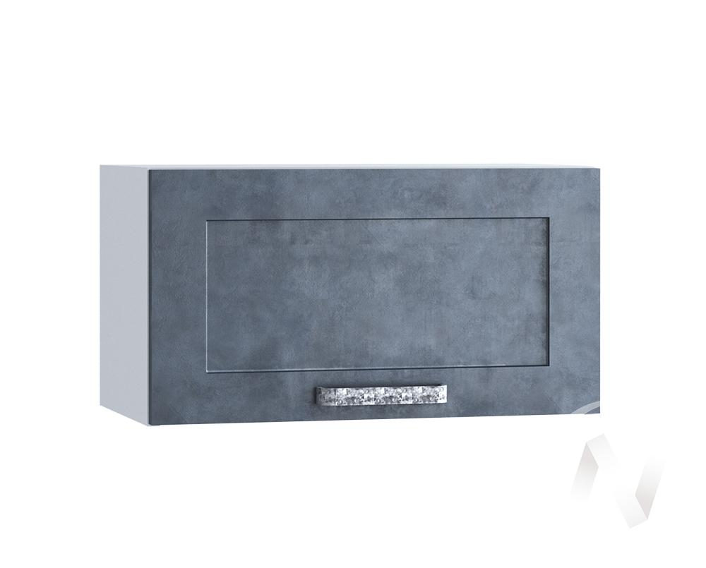 """Кухня """"Лофт"""": Шкаф верхний горизонтальный 600, ШВГ 600 (Бетон графит/корпус белый)"""