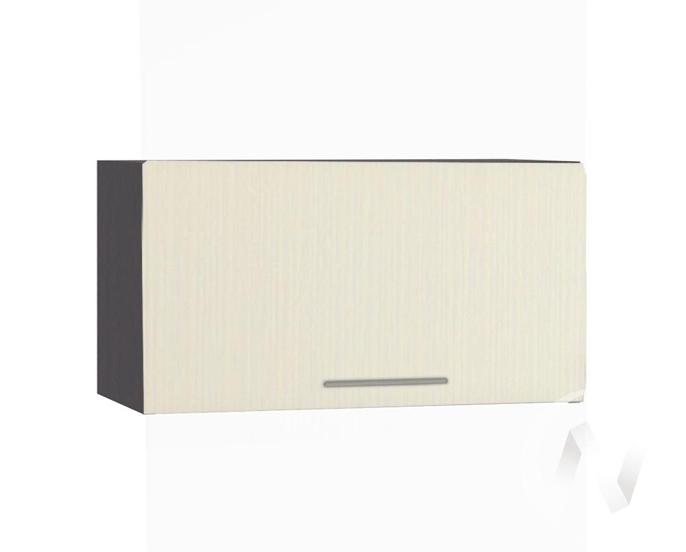 "Кухня ""Люкс"": Шкаф верхний горизонтальный 600, ШВГ 600 (Шелк жемчуг/корпус венге)"