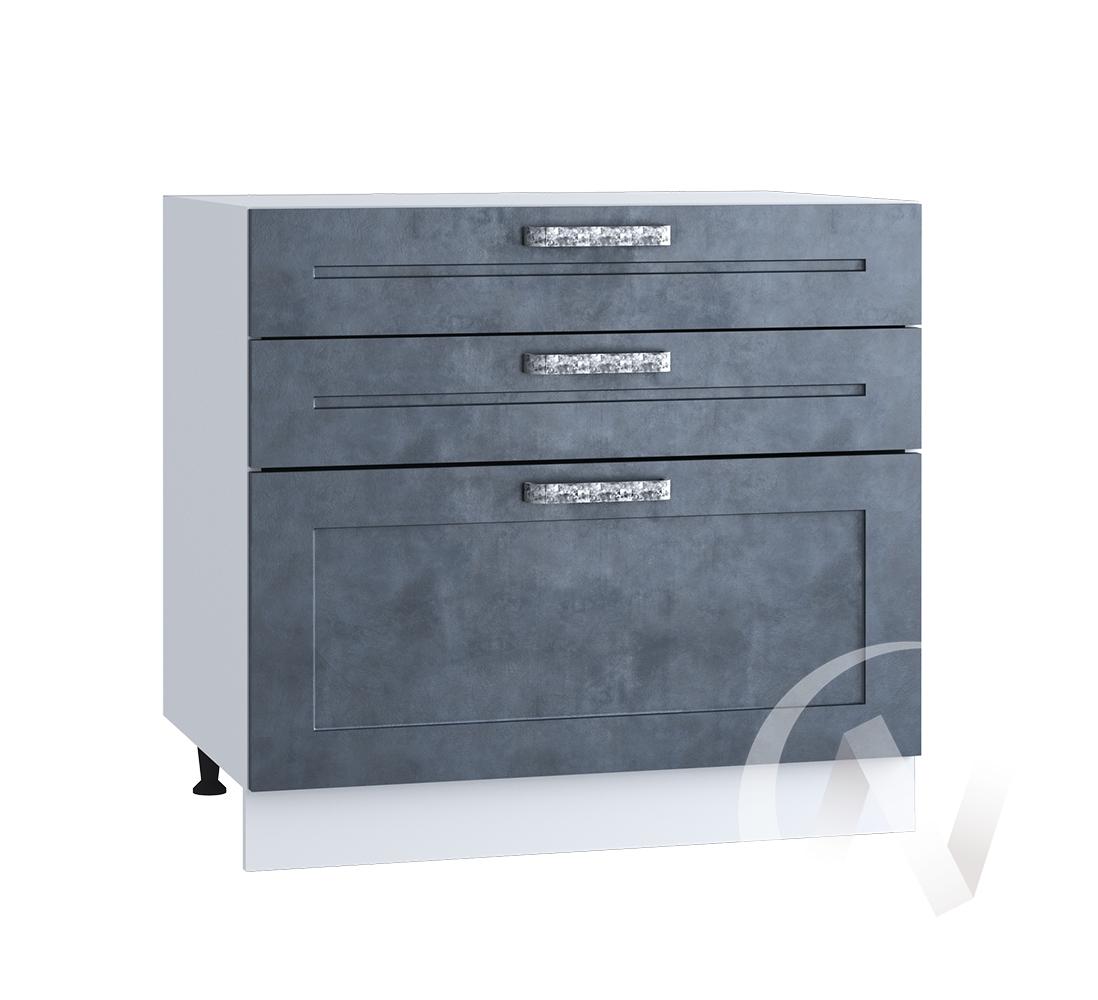 "Кухня ""Лофт"": Шкаф нижний с 3-мя ящиками 800, ШН3Я 800 (Бетон графит/корпус белый)"