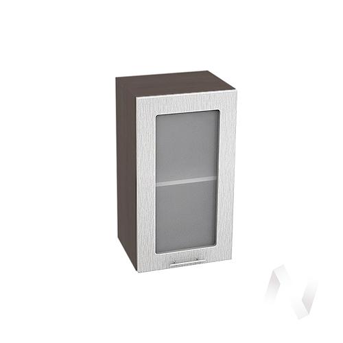 """Кухня """"Валерия-М"""": Шкаф верхний со стеклом 400, ШВС 400 (дождь серый/корпус венге)"""
