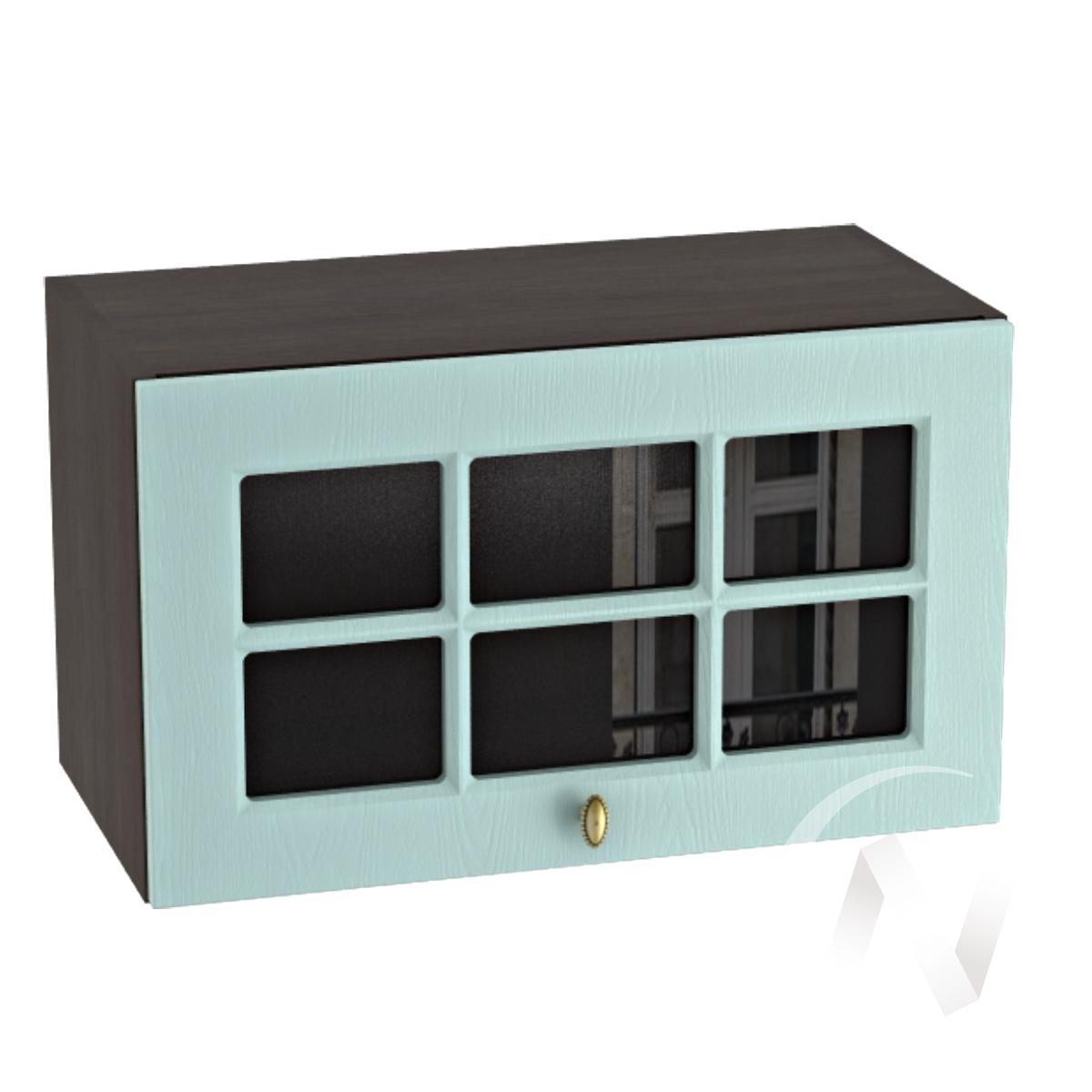 """Кухня """"Прованс"""": Шкаф верхний горизонтальный со стеклом 600, ШВГС 600 (голубой/корпус венге)"""