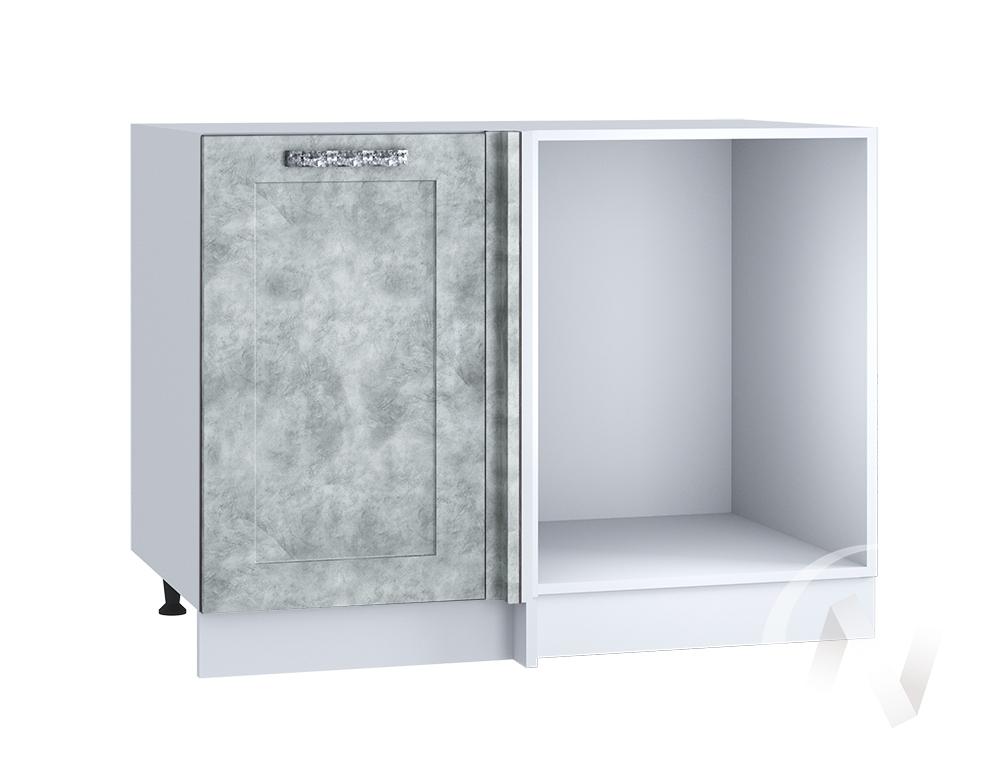 """Кухня """"Лофт"""": Шкаф нижний угловой 990М, ШНУ 990М (Бетон серый/корпус белый)"""