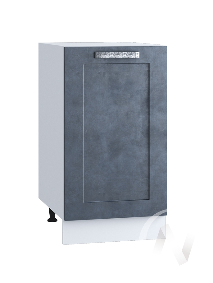 "Кухня ""Лофт"": Шкаф нижний 400, ШН 400 (Бетон графит/корпус белый)"