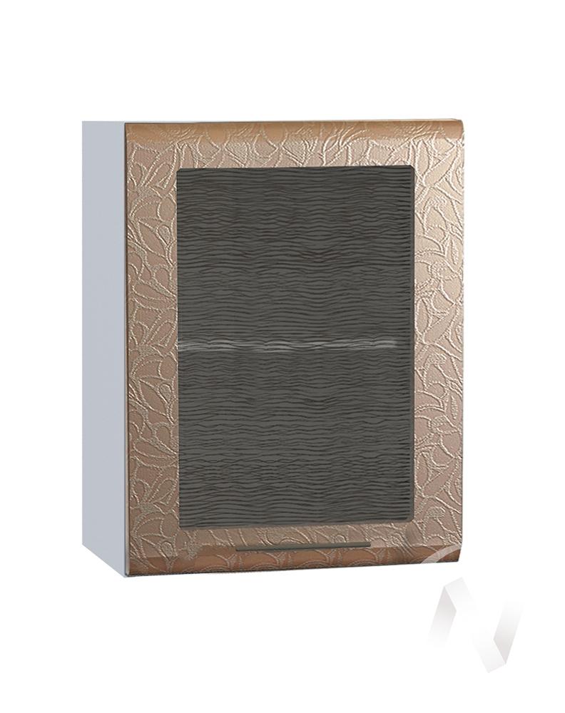 "Кухня ""Люкс"": Шкаф верхний со стеклом 500, ШВС 500 (Гобелен шампань/корпус белый)"