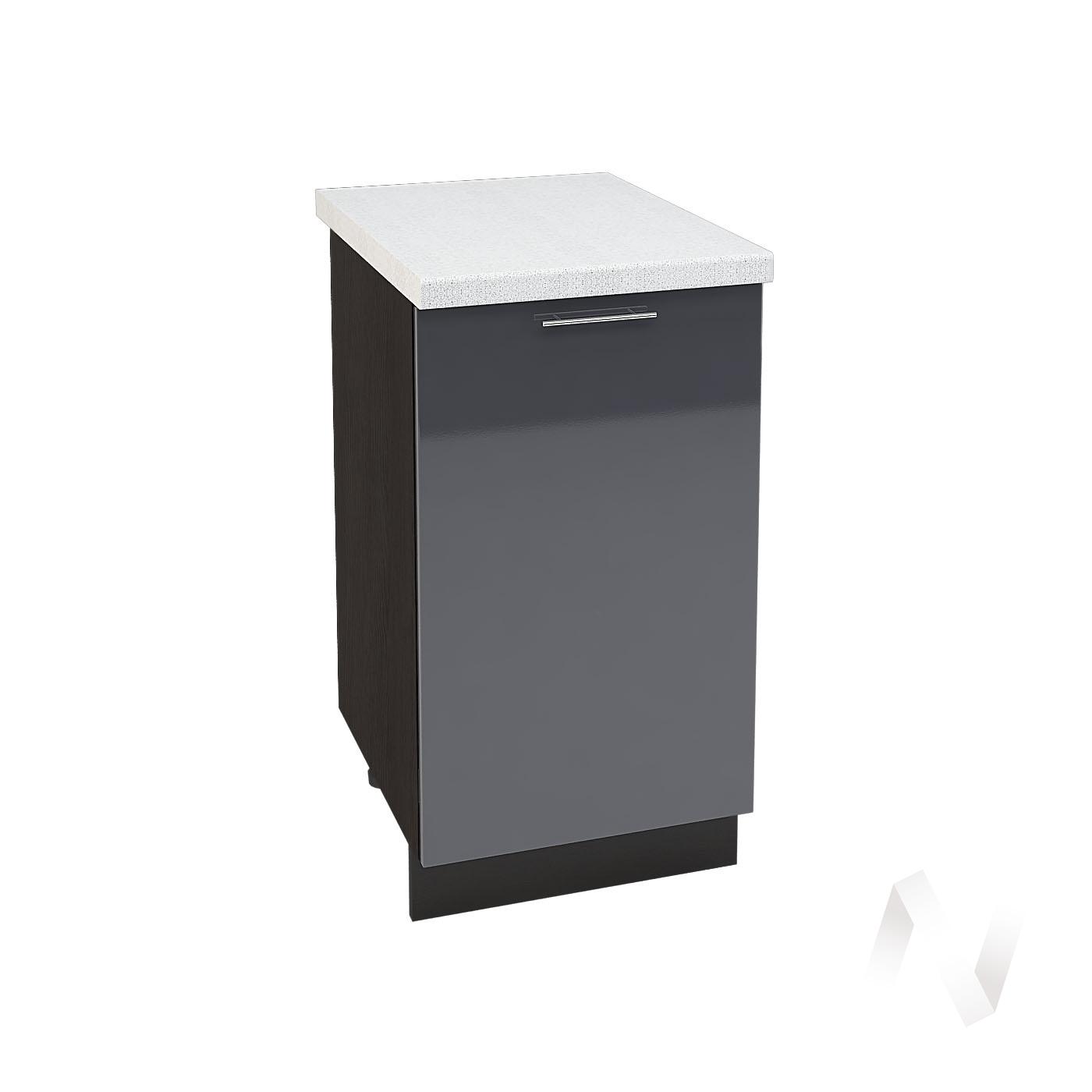 "Кухня ""Валерия-М"": Шкаф нижний 450, ШН 450 (Антрацит глянец/корпус венге)"