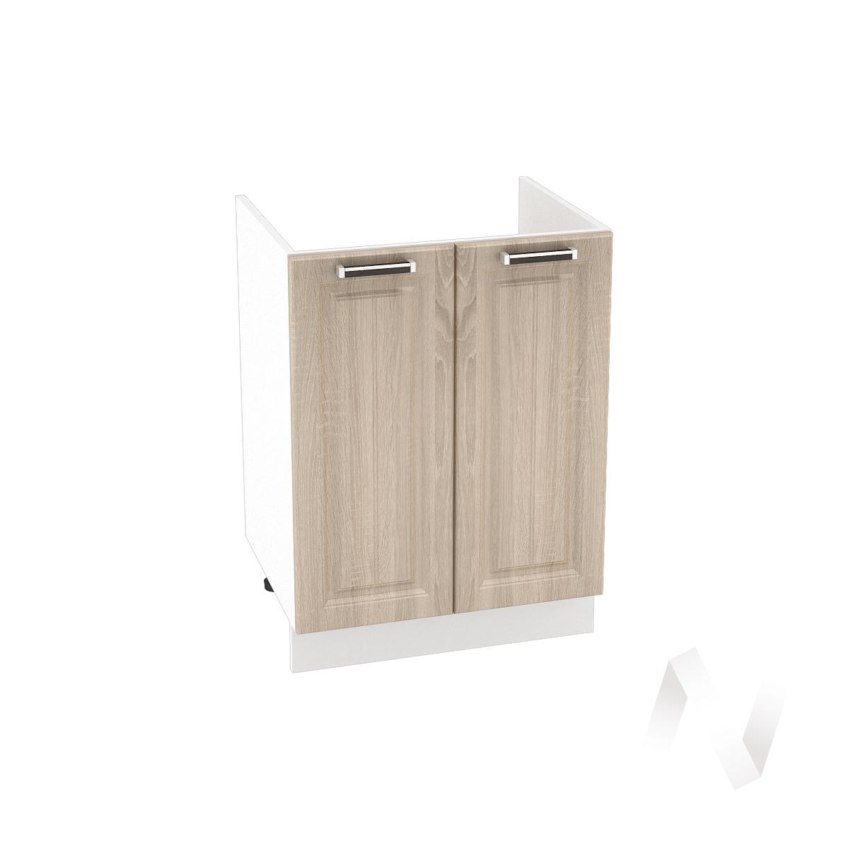 "Кухня ""Прага"": Шкаф нижний под мойку 600, ШНМ 600 (дуб сонома/корпус белый)"