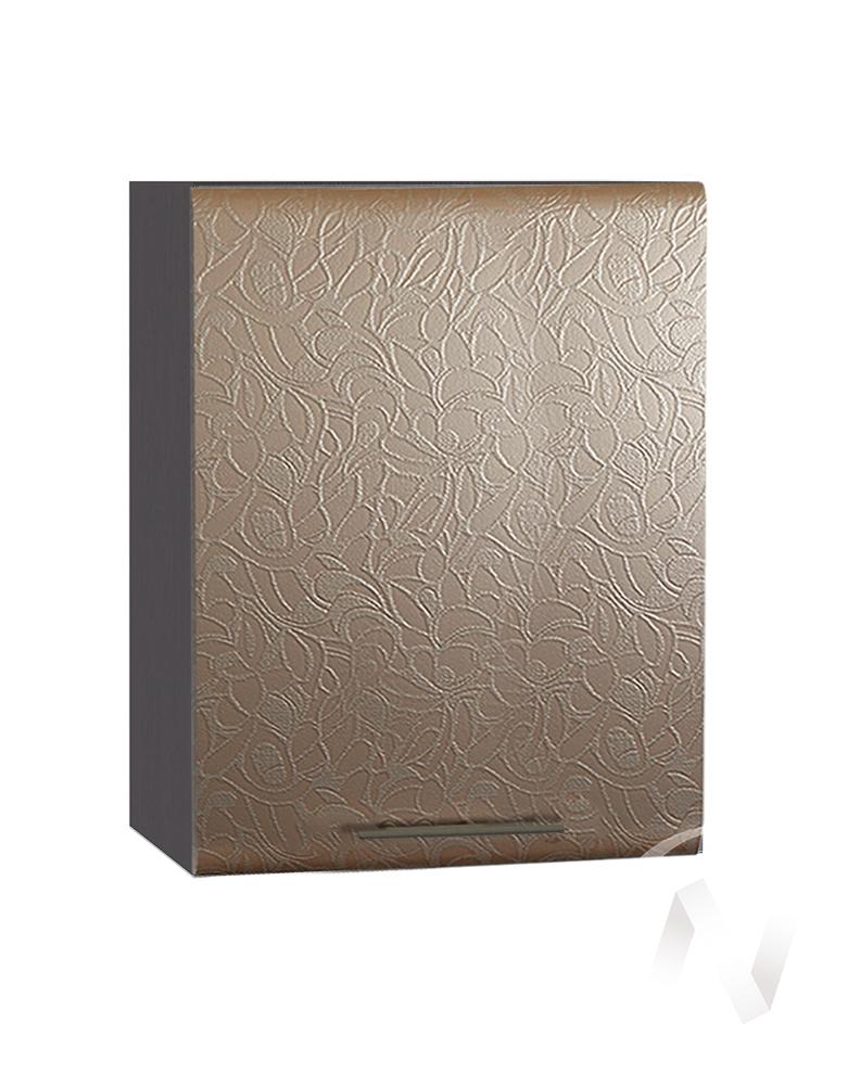"""Кухня """"Люкс"""": Шкаф верхний 500, ШВ 500 (Гобелен шампань/корпус венге)"""