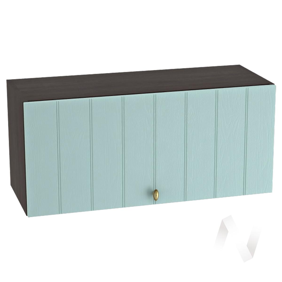 """Кухня """"Прованс"""": Шкаф верхний горизонтальный 800, ШВГ 800 (голубой/корпус венге)"""