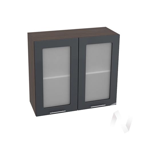 """Кухня """"Валерия-М"""": Шкаф верхний со стеклом 800, ШВС 800 (Антрацит глянец/корпус венге)"""