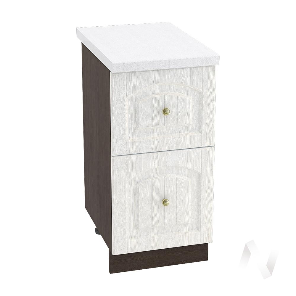"""Кухня """"Верона"""": Шкаф нижний с 2-мя ящиками 400, ШН2Я 400 (ясень золотистый/корпус венге)"""