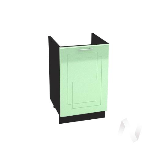 """Кухня """"Вега"""": Шкаф нижний под мойку 500, ШНМ 500 (салатовый металлик/корпус венге)"""