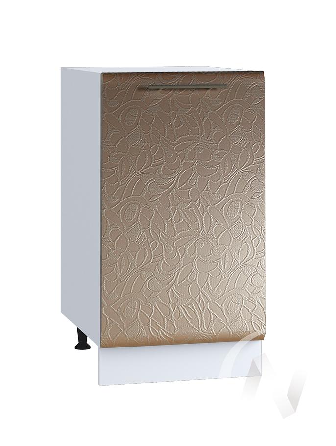"Кухня ""Люкс"": Шкаф нижний 400, ШН 400 (Гобелен шампань/корпус белый)"